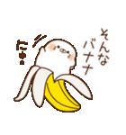 毒舌あざらし12(個別スタンプ:33)