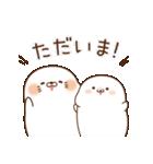 毒舌あざらし12(個別スタンプ:37)