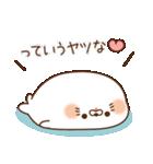 毒舌あざらし12(個別スタンプ:40)