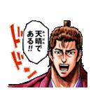 義風堂々!! 直江兼続 -前田慶次 花語り-(個別スタンプ:01)
