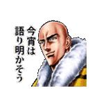 義風堂々!! 直江兼続 -前田慶次 花語り-(個別スタンプ:02)