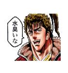 義風堂々!! 直江兼続 -前田慶次 花語り-(個別スタンプ:04)