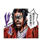 義風堂々!! 直江兼続 -前田慶次 花語り-(個別スタンプ:05)