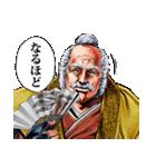 義風堂々!! 直江兼続 -前田慶次 花語り-(個別スタンプ:06)