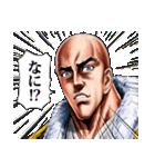 義風堂々!! 直江兼続 -前田慶次 花語り-(個別スタンプ:08)