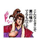 義風堂々!! 直江兼続 -前田慶次 花語り-(個別スタンプ:09)