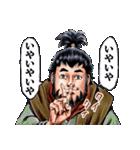 義風堂々!! 直江兼続 -前田慶次 花語り-(個別スタンプ:14)