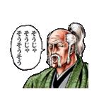 義風堂々!! 直江兼続 -前田慶次 花語り-(個別スタンプ:16)