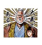 義風堂々!! 直江兼続 -前田慶次 花語り-(個別スタンプ:17)