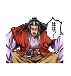 義風堂々!! 直江兼続 -前田慶次 花語り-(個別スタンプ:18)