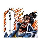 義風堂々!! 直江兼続 -前田慶次 花語り-(個別スタンプ:23)