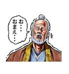 義風堂々!! 直江兼続 -前田慶次 花語り-(個別スタンプ:26)