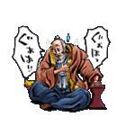 義風堂々!! 直江兼続 -前田慶次 花語り-(個別スタンプ:27)