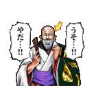 義風堂々!! 直江兼続 -前田慶次 花語り-(個別スタンプ:28)