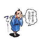義風堂々!! 直江兼続 -前田慶次 花語り-(個別スタンプ:30)