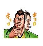 義風堂々!! 直江兼続 -前田慶次 花語り-(個別スタンプ:31)