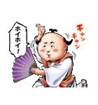 義風堂々!! 直江兼続 -前田慶次 花語り-(個別スタンプ:34)