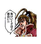 義風堂々!! 直江兼続 -前田慶次 花語り-(個別スタンプ:37)