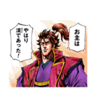 義風堂々!! 直江兼続 -前田慶次 花語り-(個別スタンプ:38)