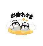 心くばりペンギン(個別スタンプ:01)