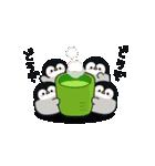 心くばりペンギン(個別スタンプ:02)