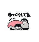 心くばりペンギン(個別スタンプ:03)