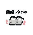 心くばりペンギン(個別スタンプ:04)