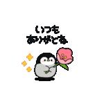 心くばりペンギン(個別スタンプ:07)