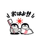 心くばりペンギン(個別スタンプ:09)