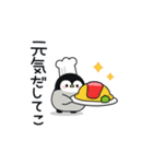心くばりペンギン(個別スタンプ:11)
