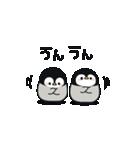 心くばりペンギン(個別スタンプ:14)