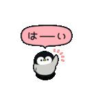心くばりペンギン(個別スタンプ:15)