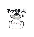 心くばりペンギン(個別スタンプ:16)