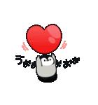 心くばりペンギン(個別スタンプ:17)