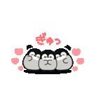 心くばりペンギン(個別スタンプ:18)