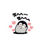 心くばりペンギン(個別スタンプ:20)
