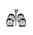 心くばりペンギン(個別スタンプ:21)