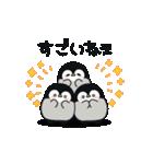 心くばりペンギン(個別スタンプ:30)
