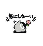 心くばりペンギン(個別スタンプ:31)