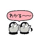心くばりペンギン(個別スタンプ:32)