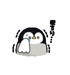 心くばりペンギン(個別スタンプ:33)