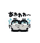 心くばりペンギン(個別スタンプ:38)