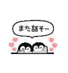 心くばりペンギン(個別スタンプ:40)