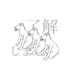 動く!RAKUGAKI馬2(個別スタンプ:02)
