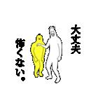 動く!RAKUGAKI馬2(個別スタンプ:03)