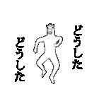 動く!RAKUGAKI馬2(個別スタンプ:04)