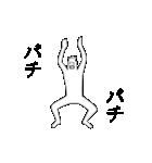 動く!RAKUGAKI馬2(個別スタンプ:06)
