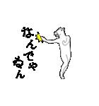 動く!RAKUGAKI馬2(個別スタンプ:07)