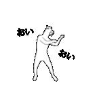 動く!RAKUGAKI馬2(個別スタンプ:08)