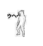 動く!RAKUGAKI馬2(個別スタンプ:11)